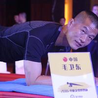 Pekingi zsaru 8 kínzó órán át plankolt és világrekordot döntött