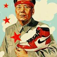 Mao Jordan -