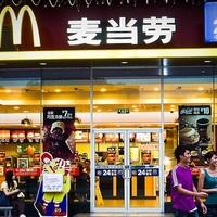 A kínai McDonald's innovatív új menü alapanyaggal rukkol elő: a rizzsel