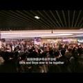 Meglepetés koncert a China World Trade Centerben - itt a flashmob szezon
