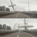 BREAKING! Lezuhant egy utasszállító repülőgép Tajvanon - Frissítve!