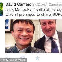 A brit miniszterelnök Alibabával selfie-zik