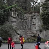 Rushmore-hegy másolat Kínában - mert ez is van!