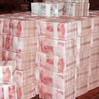 37 millió forintot adtak el 260-ért