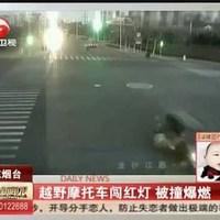 Piros lámpás ütközés robbanással