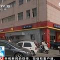 Sátánnak bélyegeztek és halálra vertek egy nőt egy kínai McDonald's-ban