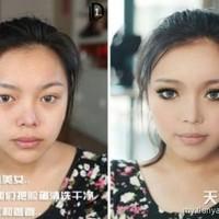 Kínai lányok smink előtt és után