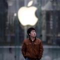 Feketelistán az Apple