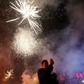 Több mint ezer tűzeset a kínai holdújév előestéjén halottakkal