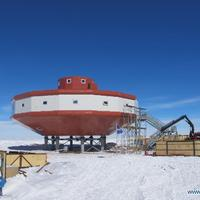 Átadták Kína negyedik kutatóbázisát az Antarktiszon