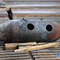 Ezt a bombát hatástalanították Hongkong belvárosában