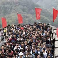 Rekord létszámú tömeg lesz úton az aranyhéten Kínában - maradjatok inkább otthon!
