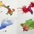 Színes festékfoltok vagy kínai tartományok térképei?