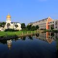 Magyar szak indult a sanghaji egyetemen