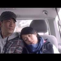 A hét klipje: René Liu - Kedves járókelő
