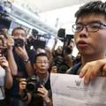 Peking kérésére tiltólistára tették és kitoloncolták Thaiföldről Joshua Vong hongkongi aktivistát