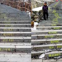 300-szor írta a kínai férfi a lépcsőfokokra, hogy