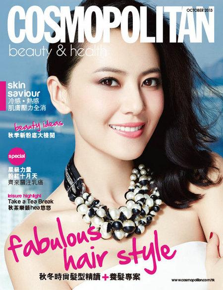 Gao-Yuanyuan-cosmopolitan-cover.jpg