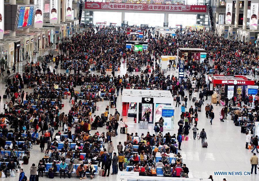 Hongqiao-vasútállomás.jpg