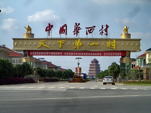 Huaxi-Village.jpg