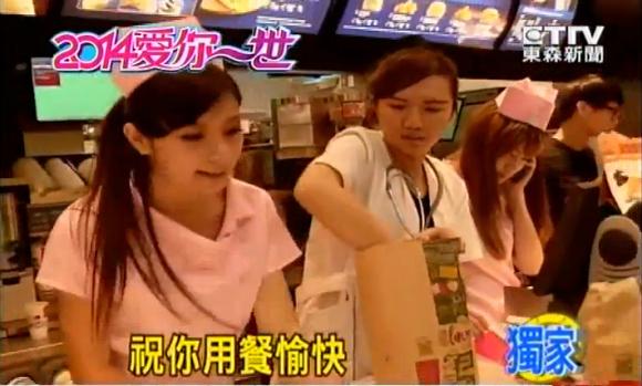 McDonalds-Tajvan-2.jpg