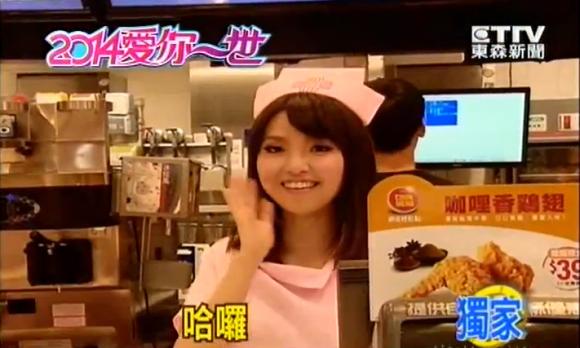 McDonalds-Tajvan-3.jpg