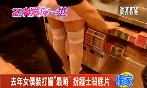 McDonalds-Tajvan-5.jpg