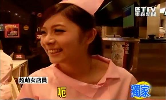 McDonalds-Tajvan-6.jpg