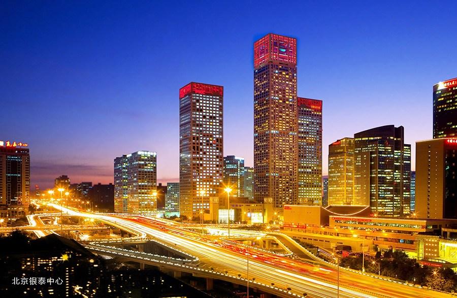 Peking-yintai-centre-garázs-0.jpg