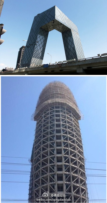 Penis-building-of-Peoples-Daily-next-to-CCTV.jpg