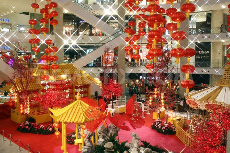 bevásárló-központ-kína.jpg