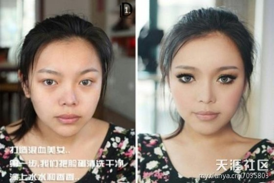 chinese-girls-makeup-before-and-after-01-560x375.jpg