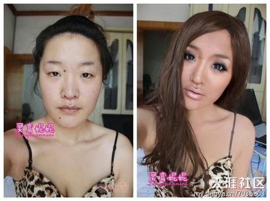 chinese-girls-makeup-before-and-after-04.jpg