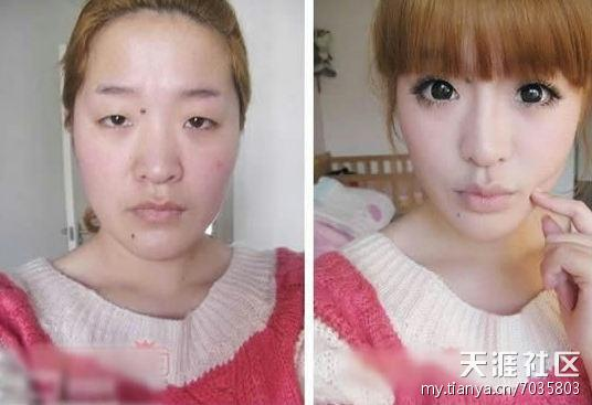 chinese-girls-makeup-before-and-after-05.jpg