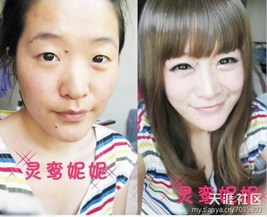chinese-girls-makeup-before-and-after-12.jpg