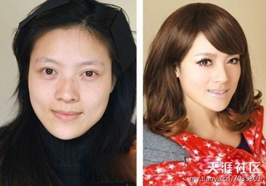 chinese-girls-makeup-before-and-after-18.jpg