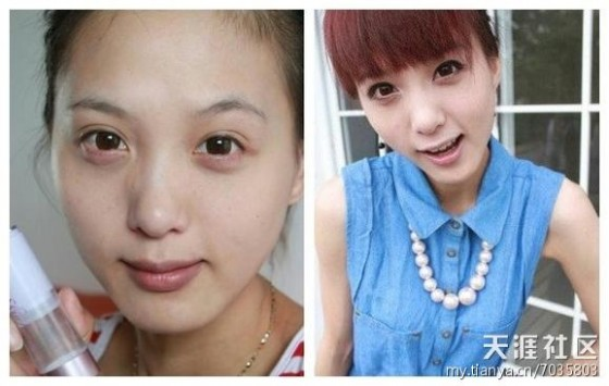 chinese-girls-makeup-before-and-after-22-560x355.jpg