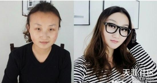 chinese-girls-makeup-before-and-after-25.jpg