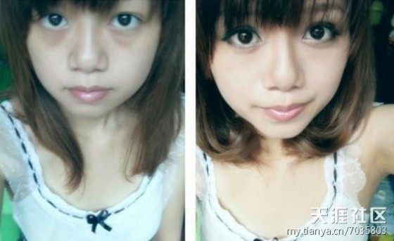 chinese-girls-makeup-before-and-after-26-560x343.jpg