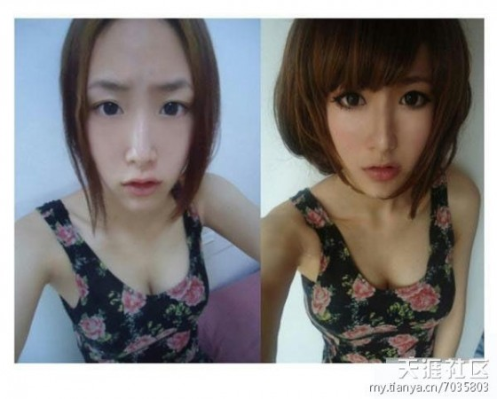 chinese-girls-makeup-before-and-after-27-560x450.jpg