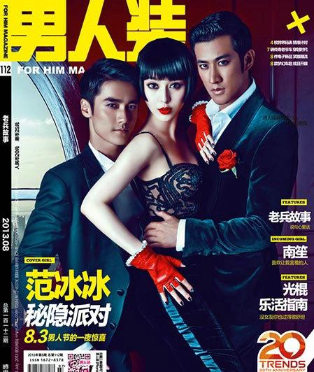 fan-bingbing-nanrenzhuang-cover.jpg