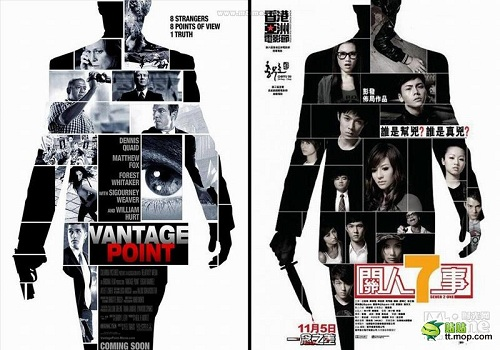 film-poster-and-chinese-copycat-1.jpg