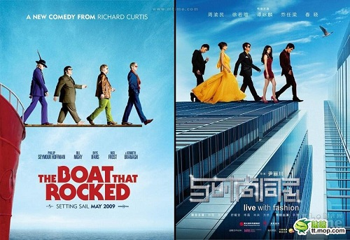 film-poster-and-chinese-copycat-11.jpg