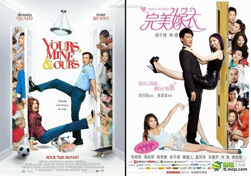 film-poster-and-chinese-copycat-15.jpg