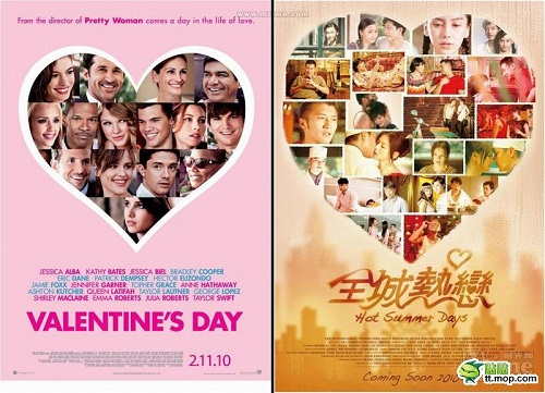 film-poster-and-chinese-copycat-18.jpg