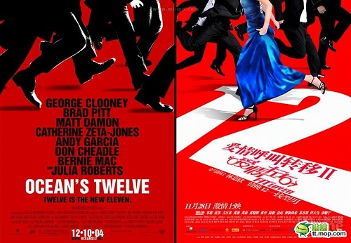 film-poster-and-chinese-copycat-19.jpg