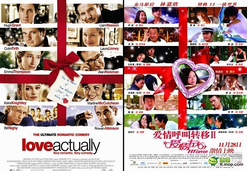 film-poster-and-chinese-copycat-21.jpg
