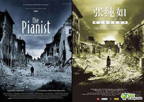film-poster-and-chinese-copycat-9.jpg