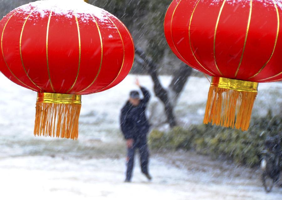 kína-hóesés-1.jpg
