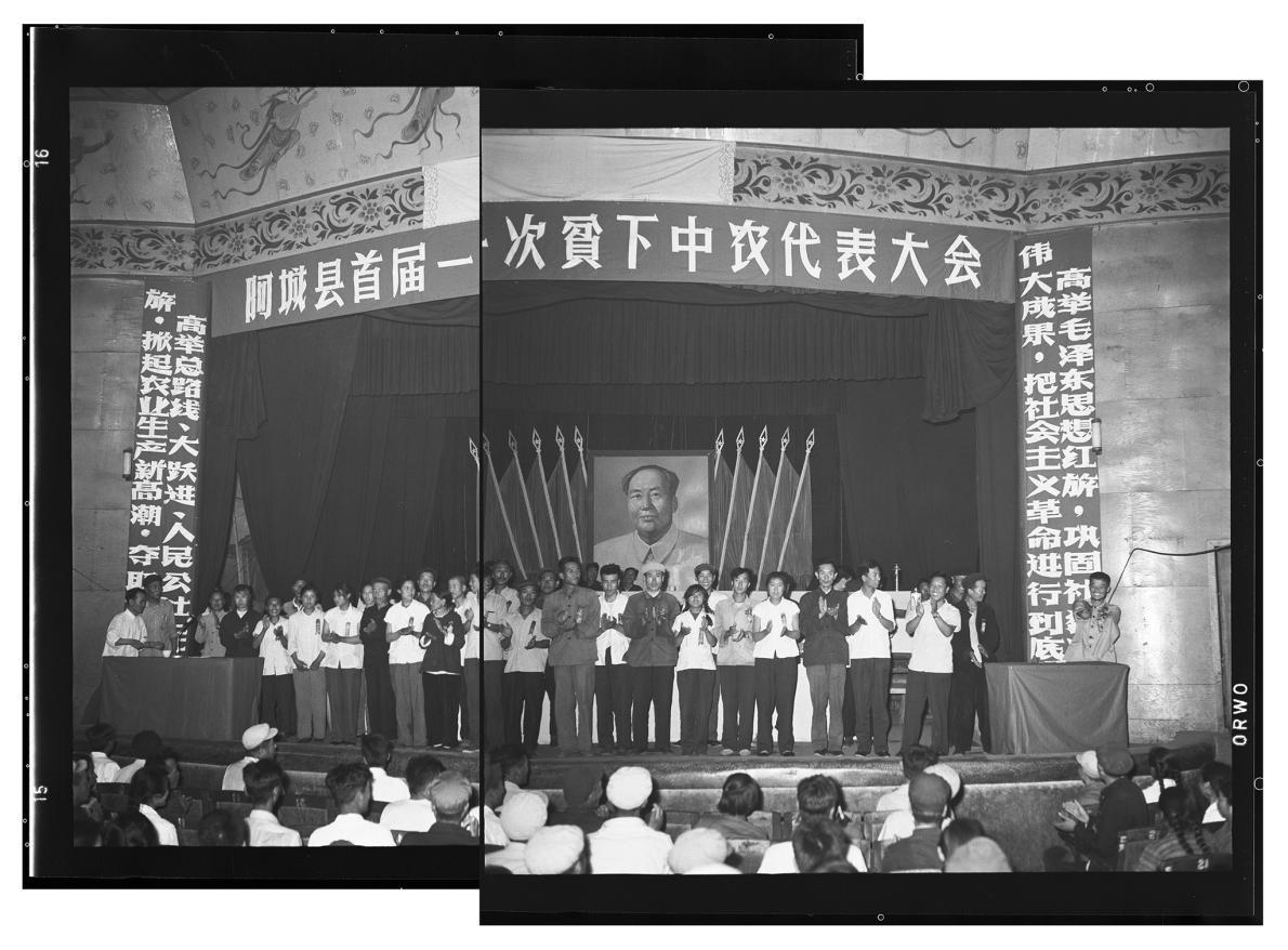 kina_kulturalis_forradalom-10.jpg